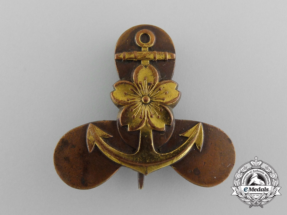 eMedals-A Second War Japanese Navy Engine Operation Proficiency 2nd Class Badge