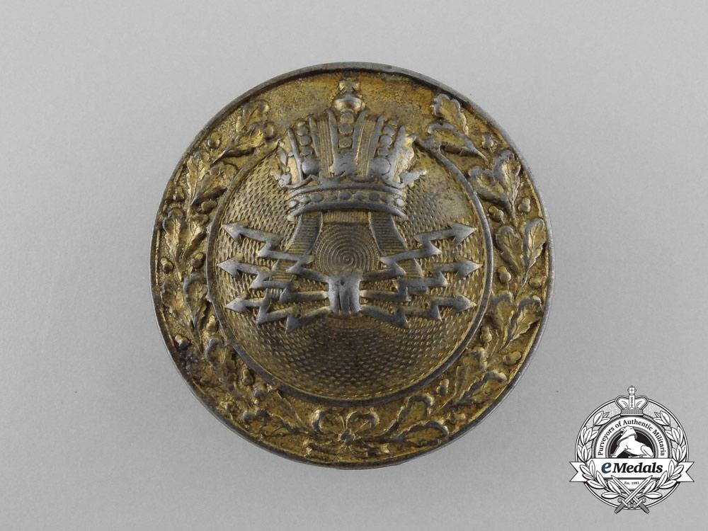 eMedals-A First War Austrian Telegrapher Badge