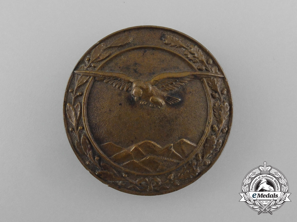 eMedals-A First War Austrian Distance Determiner Badge