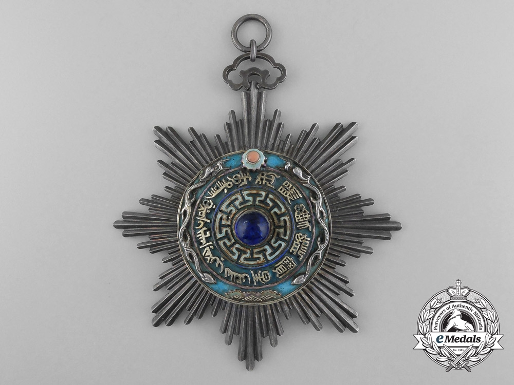 eMedals-China, Republic. An Order of the Double Dragon, III Class & Grade, c.1910