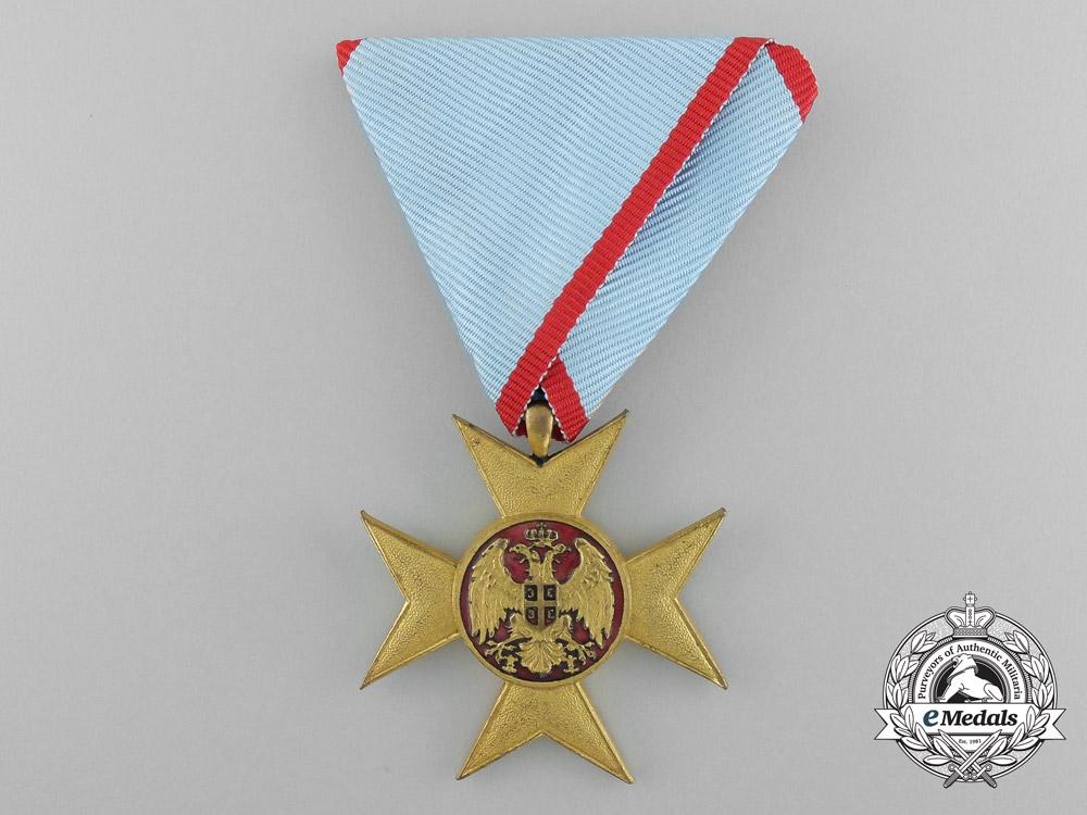 eMedals-A Serbian Cross of Charity for the First Balkan War 1912