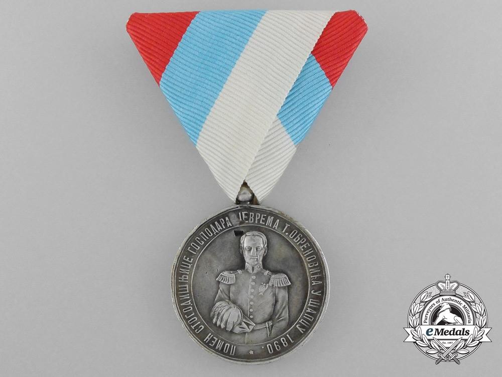 eMedals-A Rare Serbian Medal of Jevrem Obrenović, Šabac 1890