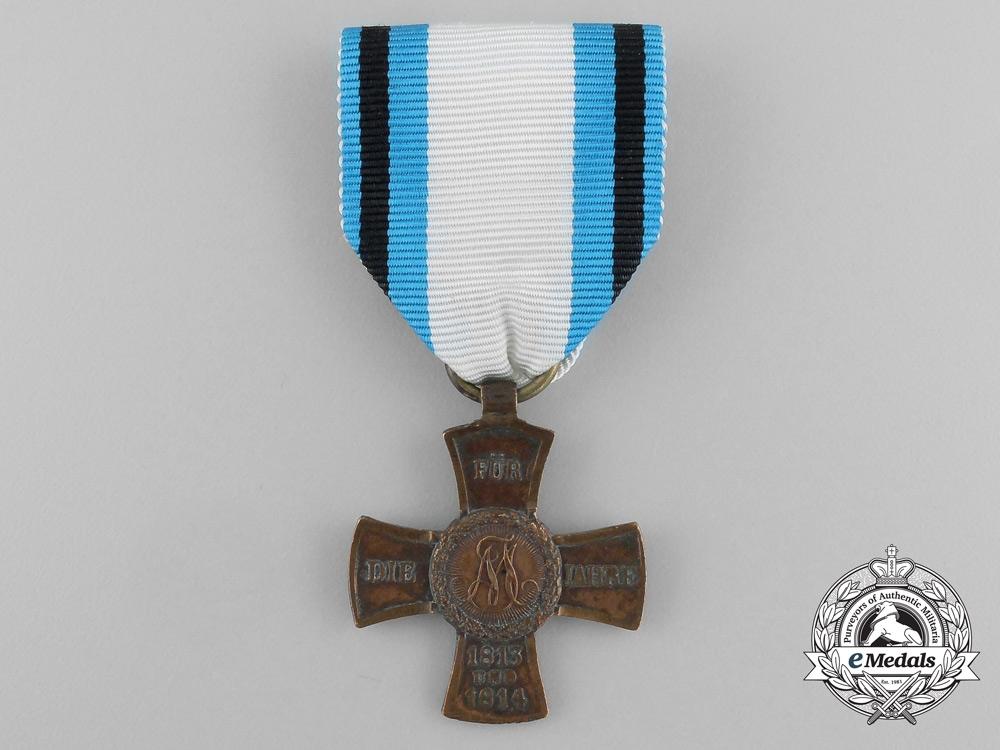 eMedals-An 1813-1814 Bavarian Campaign Cross