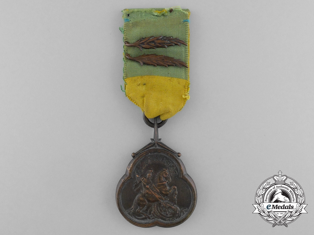 eMedals-An Ethiopian Military Merit Medal of the Order of St. George