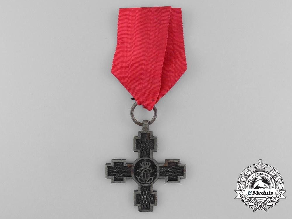 eMedals-A 1877 Romanian Trans-Danube Cross (AKA Crossing of the Danube Cross)