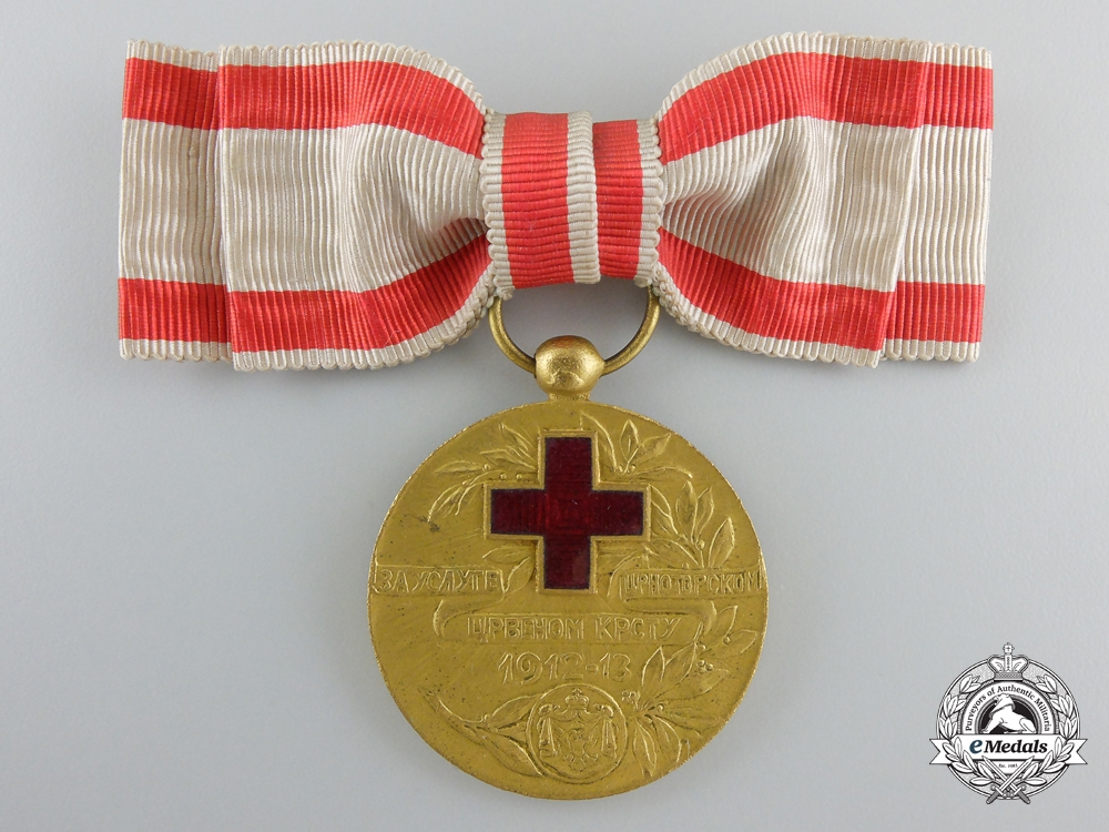 eMedals-A Gold Red Cross Medal of Montenegro 1913