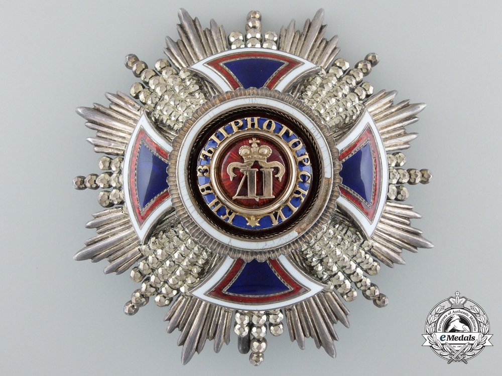 eMedals-A Montenegrin Order of Danilo; Second Class Breast Star