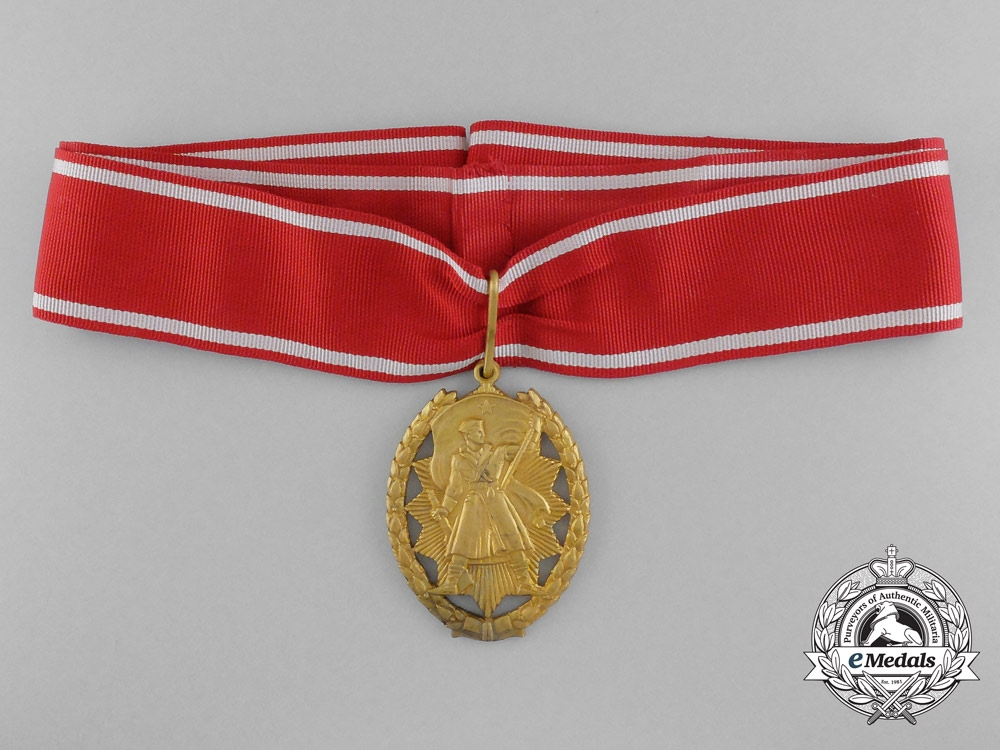 eMedals-A Yugoslavian Order of the People's Hero