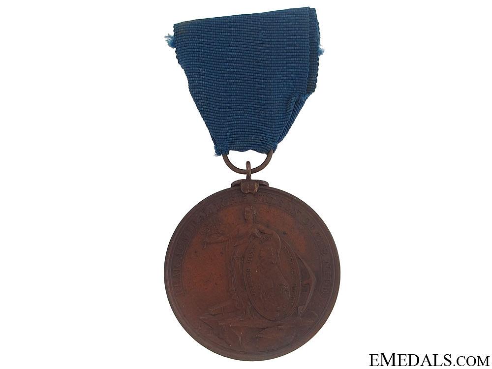 eMedals-Davisons Nile Medal