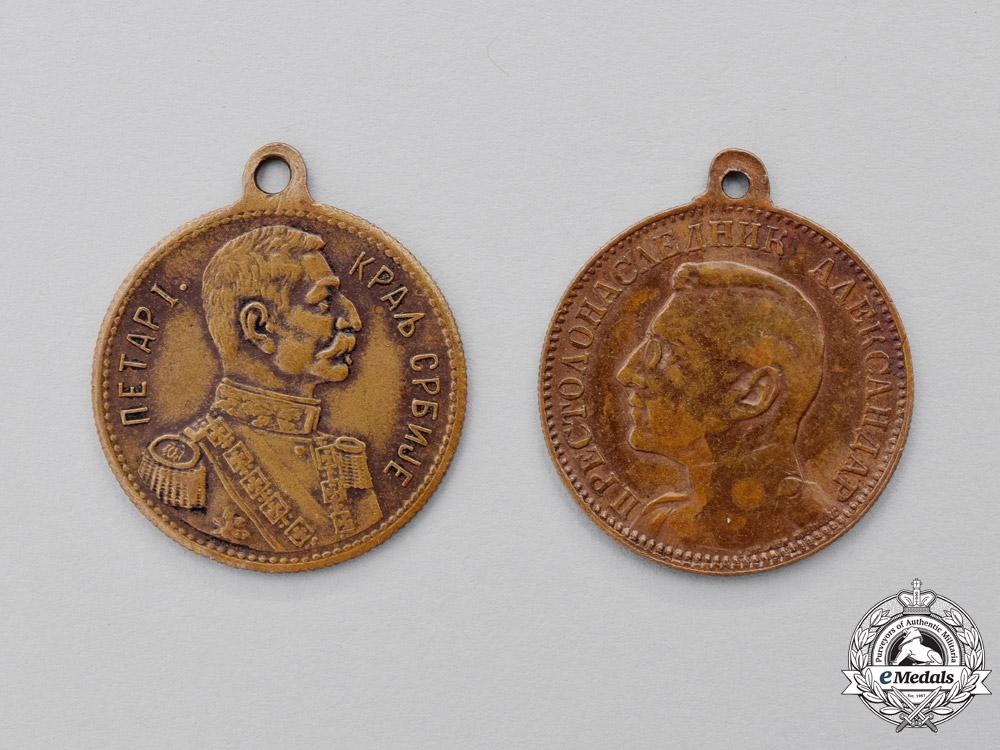 eMedals-Serbia, Kingdom. Two Commemorative Medals, c.1925