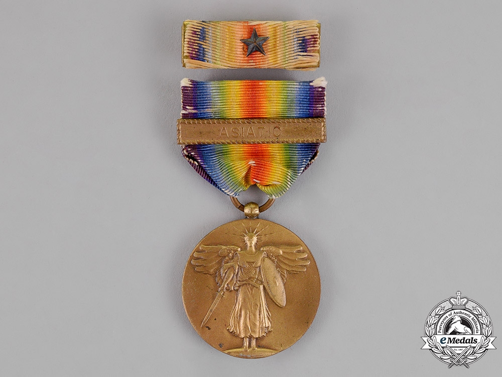 eMedals-United States. A World War I Victory Medal, Asiatic