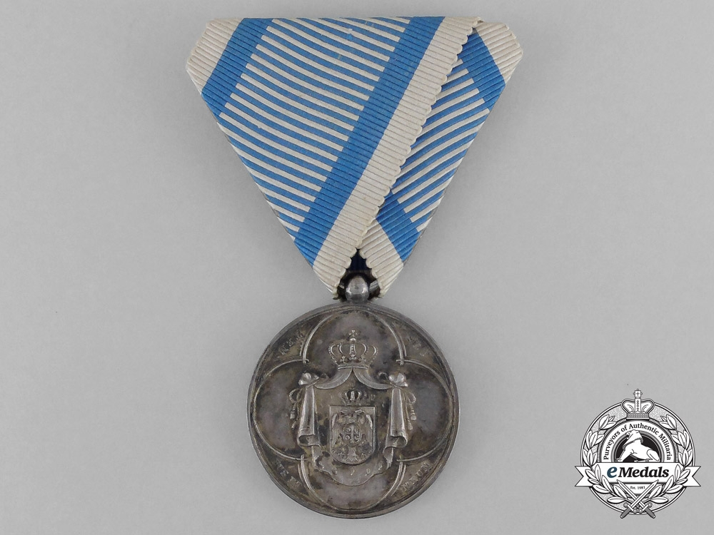 eMedals-Serbia, Kingdom. A Medal for Service to the Royal Household, c.1885
