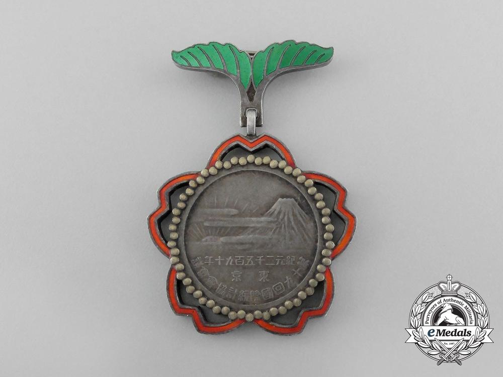 eMedals-Japan, Empire. An International Institute of Statistics Medal, c.1930