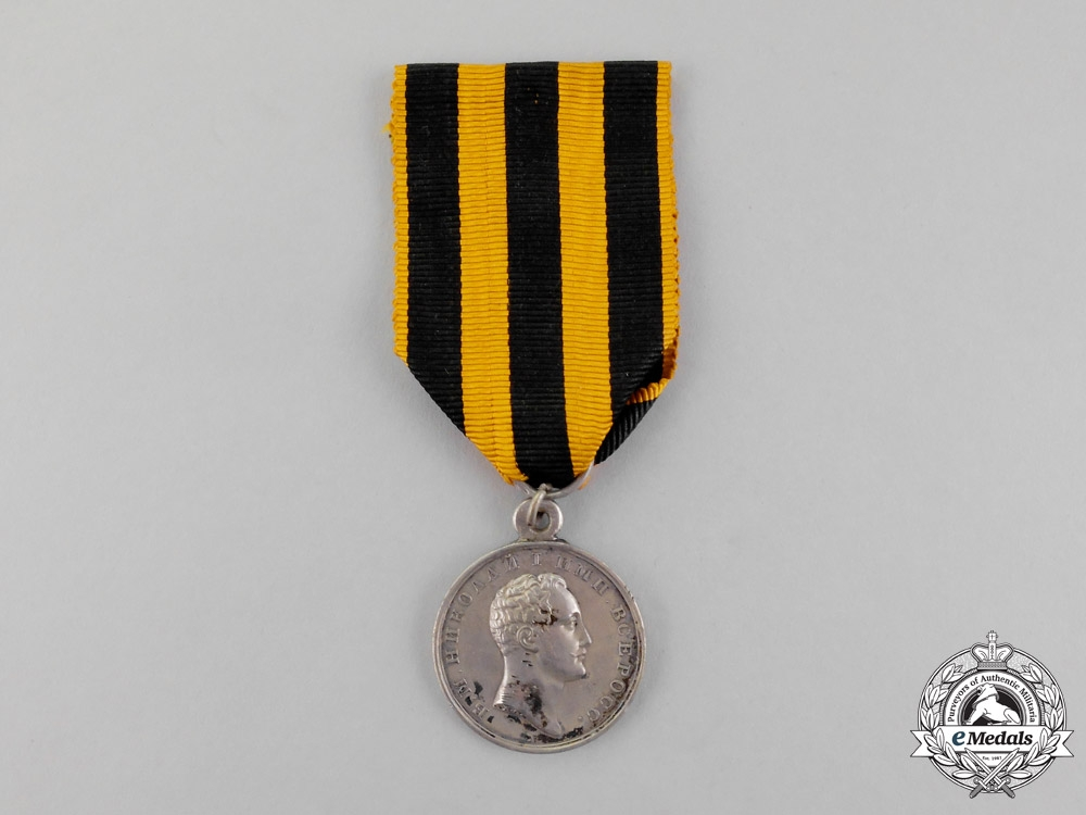 eMedals-Belgium. An Order of the Star of Africa, Silver Grade Medal