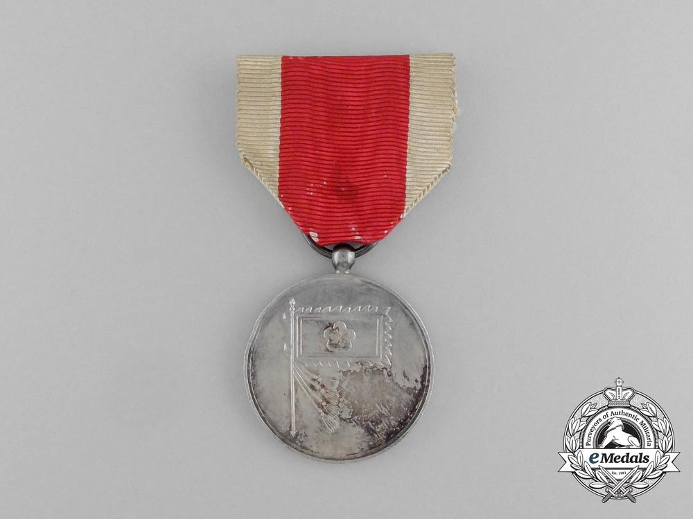 eMedals-A 1909 Imperial Korean Emperor Yung Hi Imperial Tour Medal
