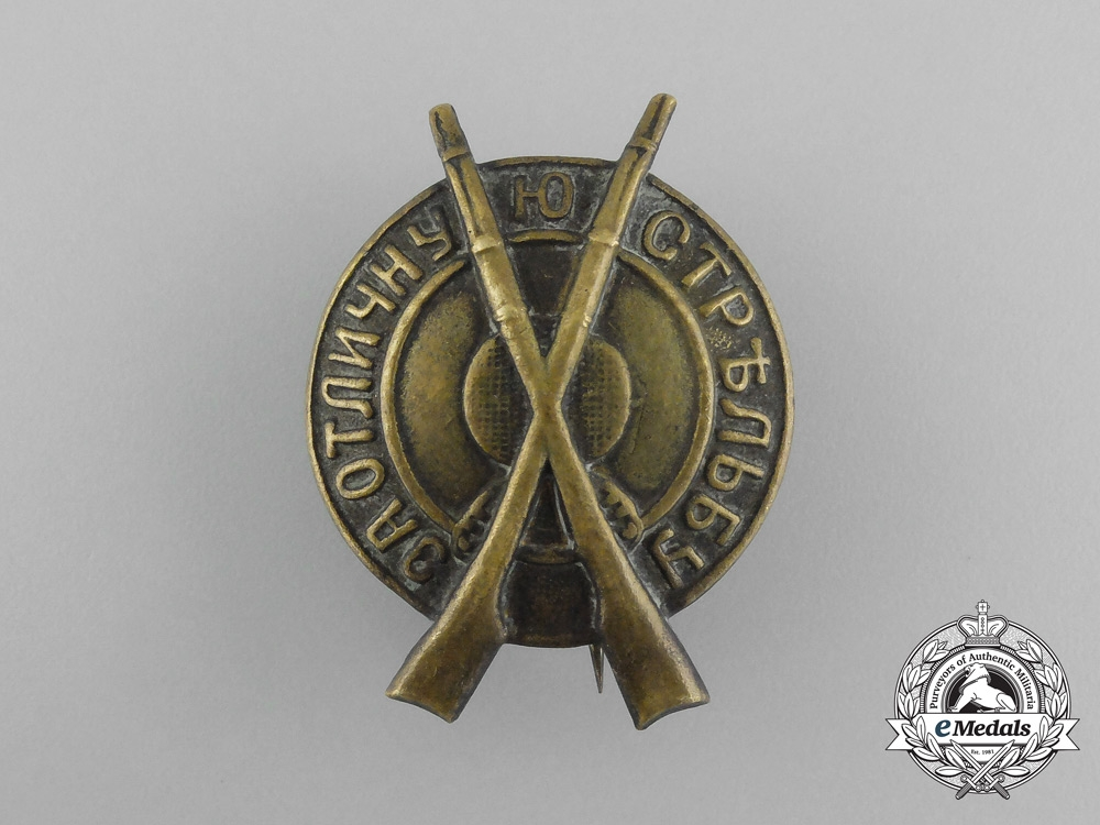 eMedals-Russia, Imperial. A Shooting Excellence Badge, Grade Two, c.1905