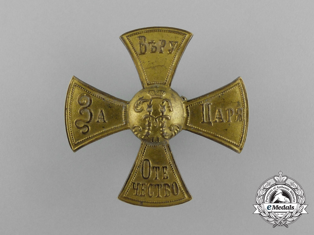 eMedals- An 1895 Russian Imperial Cross for the People's Volunteer Corps