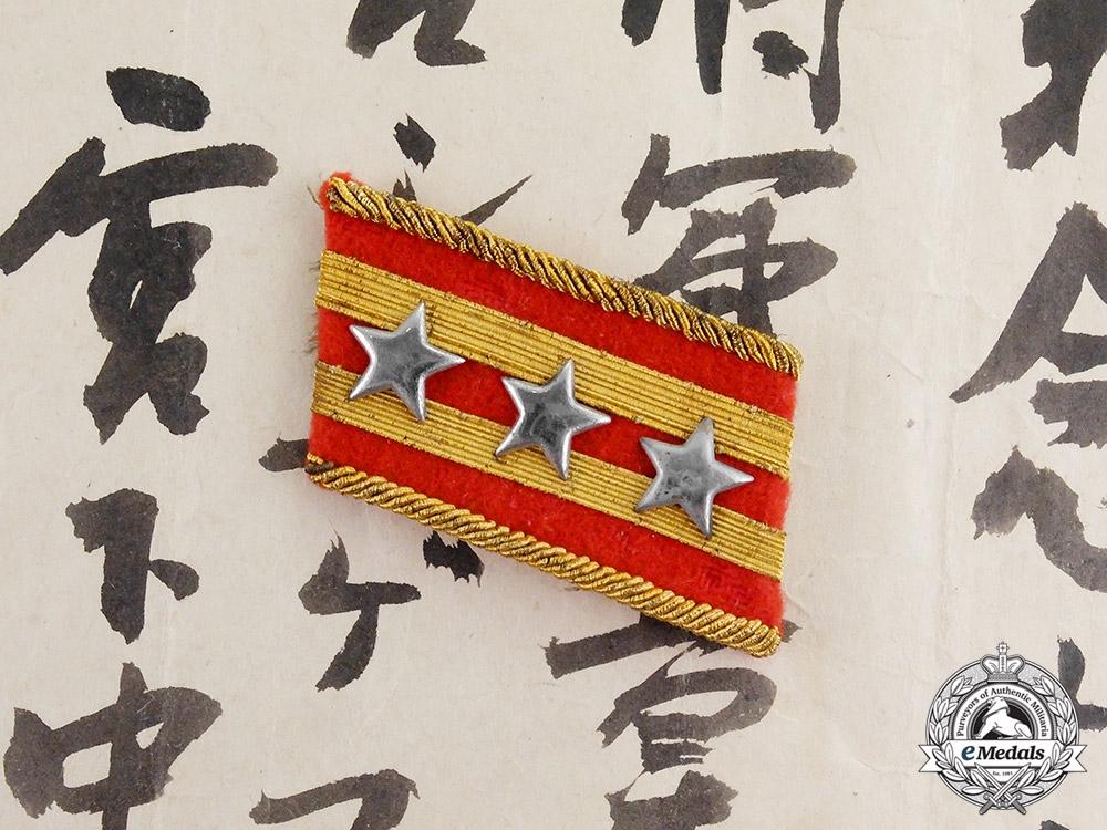 eMedals-Japan, Empire. Insignia & Documents of Surrendered Lieutenant General Fumio Miyashita,
