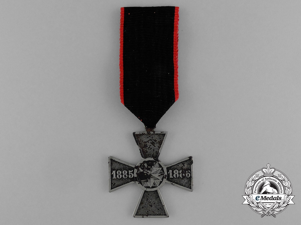 eMedals-A Serbian Campaign Cross for the War with Bulgaria 1885-1886
