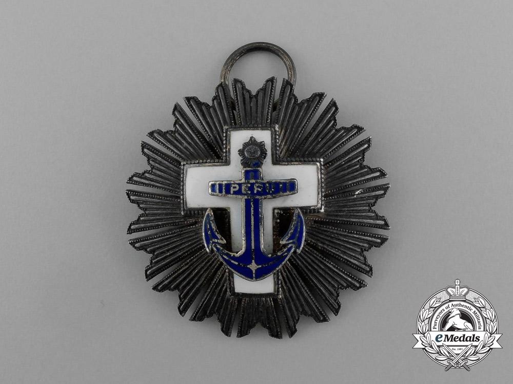 eMedals-A Peruvian Order of Naval Merit; Knight