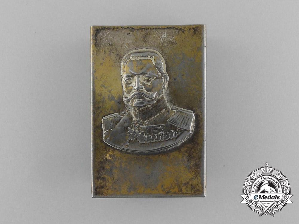 """eMedals- A First War German """"Kaiser Wilhelm II"""" Matchbox Cover"""