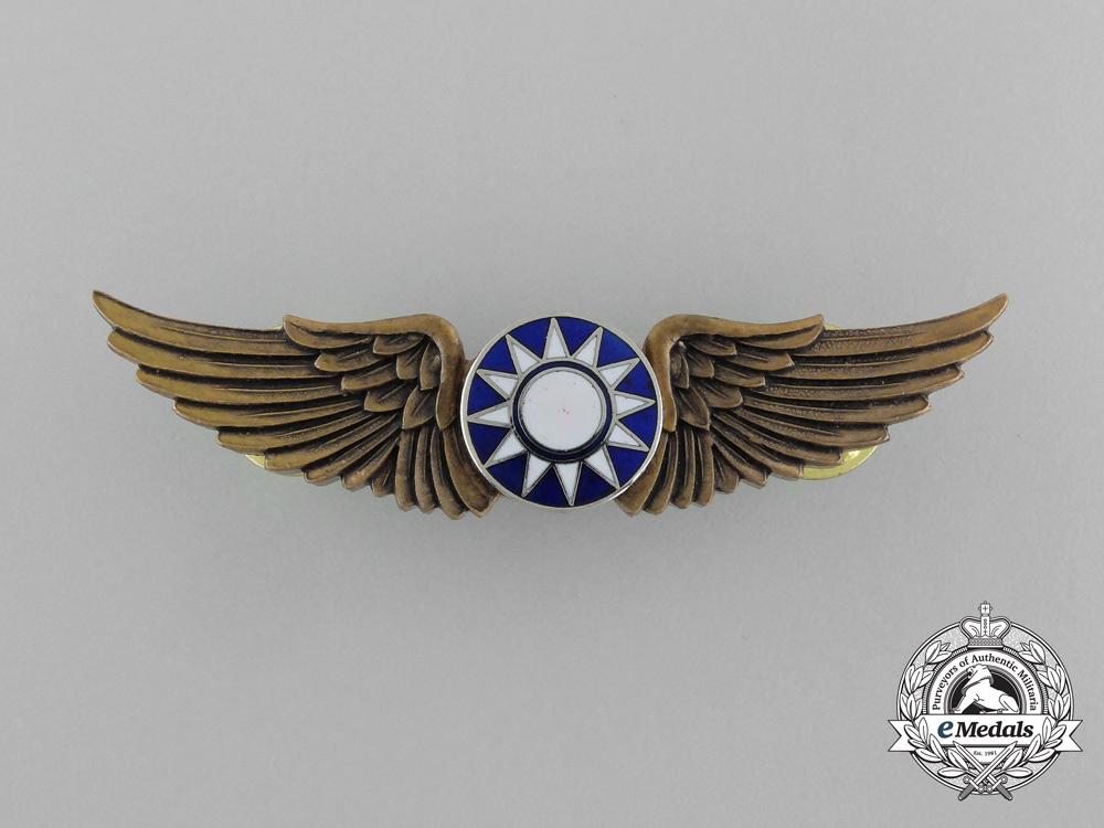 eMedals-A Republic of China Air Force Basic Pilot Badge