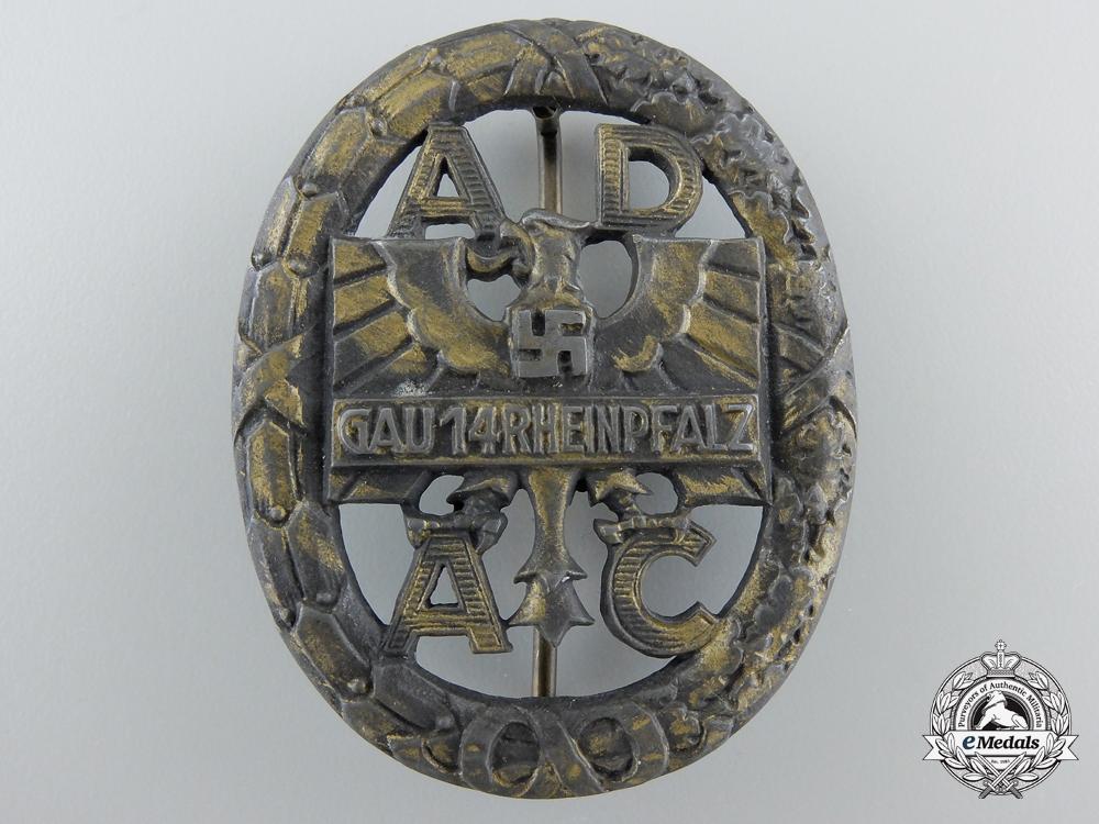 eMedals-A Very Rare Austrian ADAC Gau 14 Rheinpfalz Award