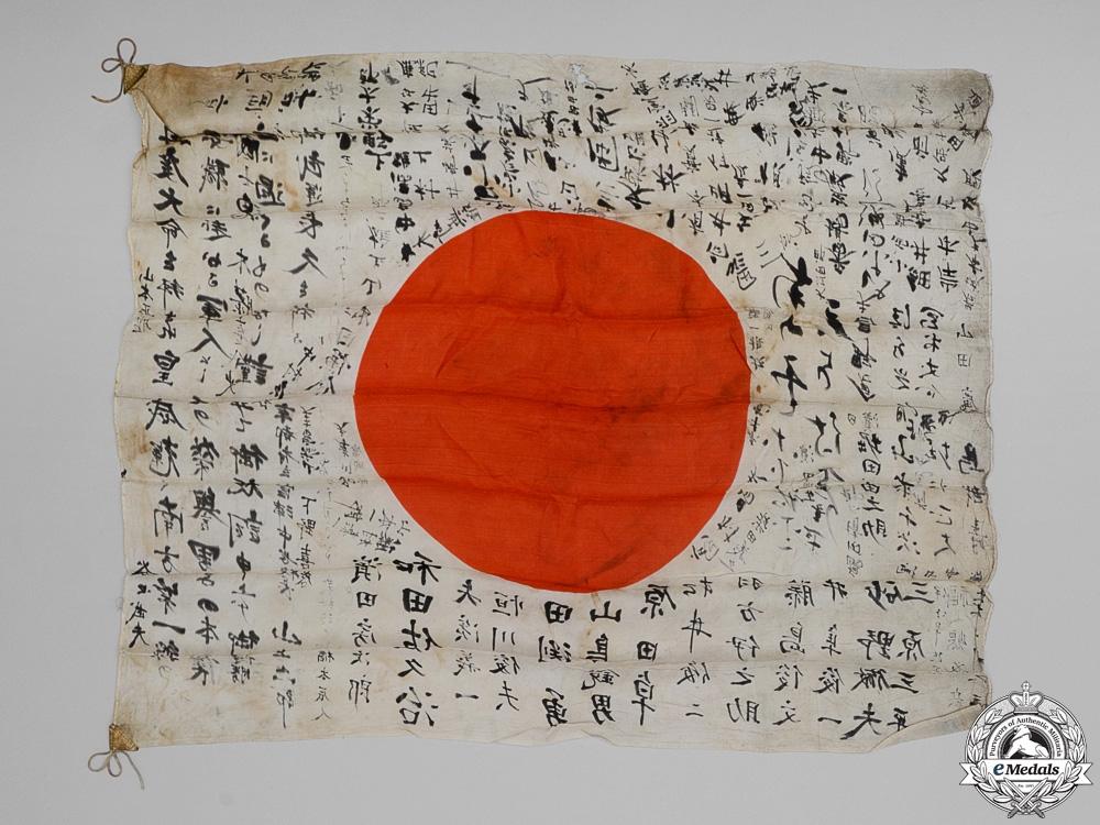 eMedals-A Second War Japanese Battle Flag