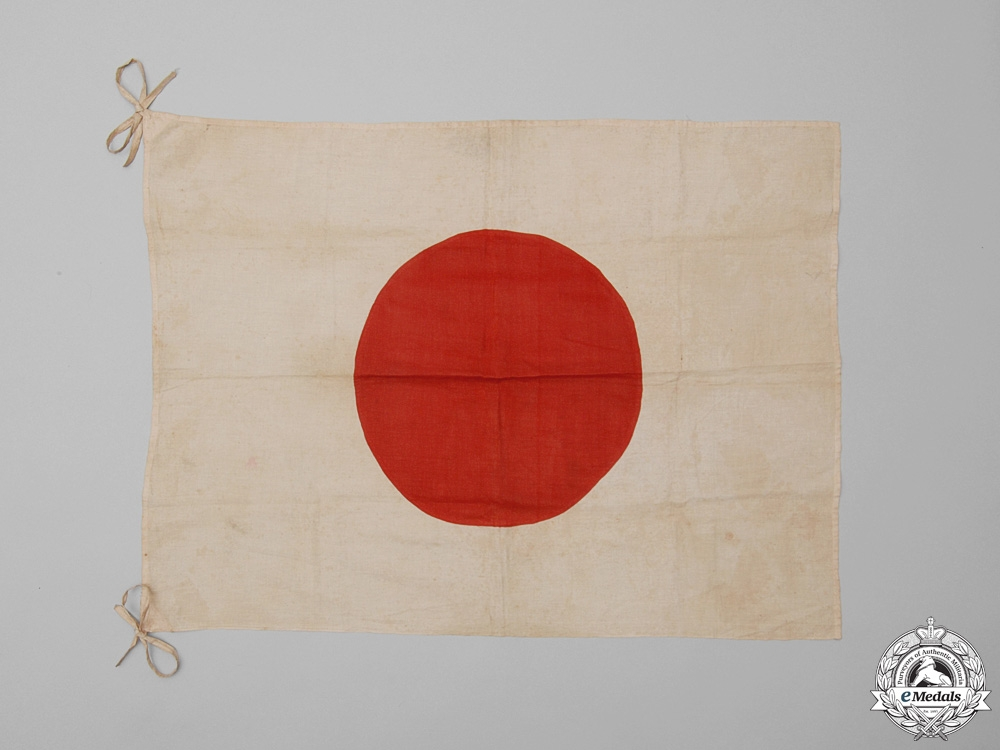 eMedals-A Second War JapaneseBattleFlag