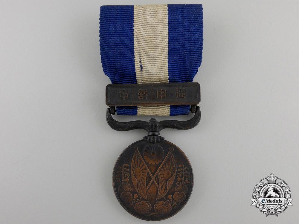 eMedals-A Japanese1914-20 War Medal