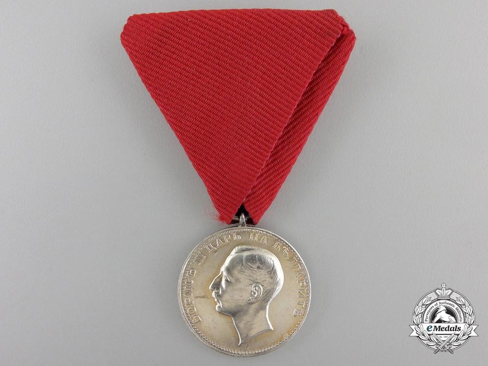 eMedals-A Bulgarian Civil Merit Medal; Tsar Boris III