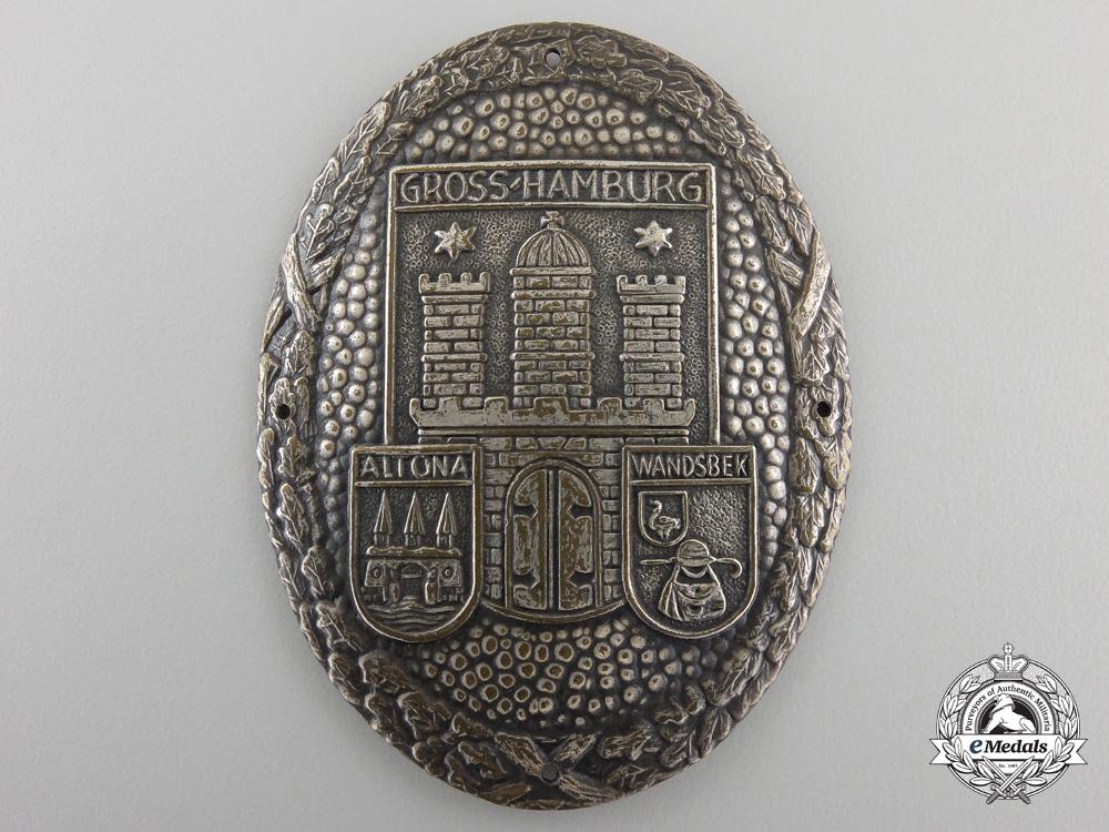 eMedals-AFreikorpsGross-Hamburg Shield