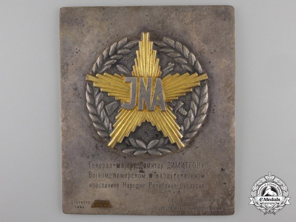eMedals-A Second War Award Plaque to Bulgarian General 1944