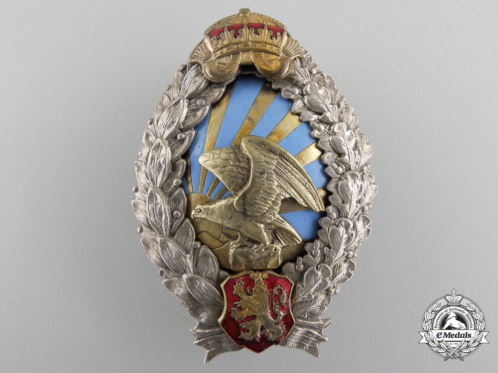 eMedals-A Second War Bulgarian Observer's Badge