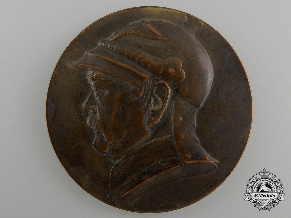 eMedals-A 1901 Prussian Commemorative Medal