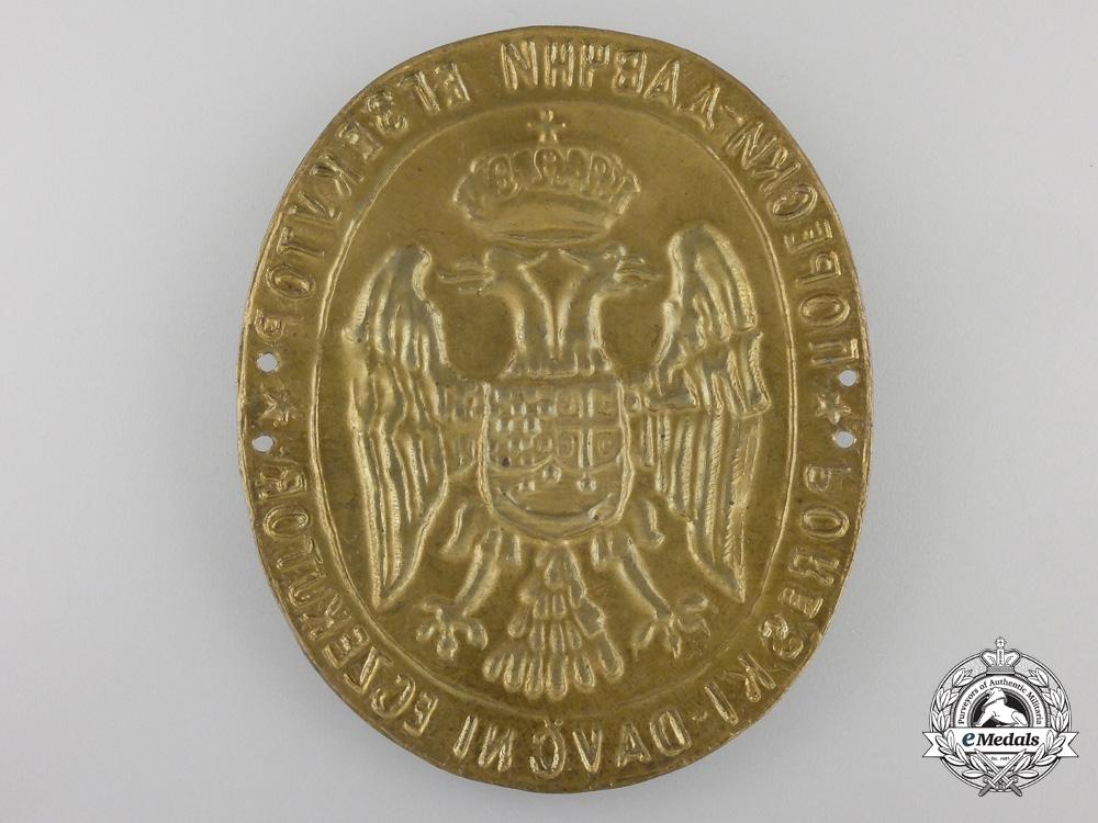 eMedals-A Kingdom of Yugoslavia Tax Collectors Insignia