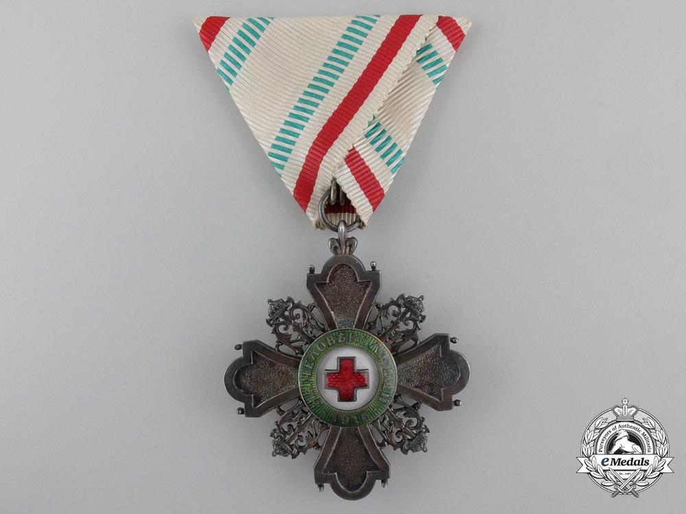 eMedals-A Bulgarian Red Cross Order; Third Class