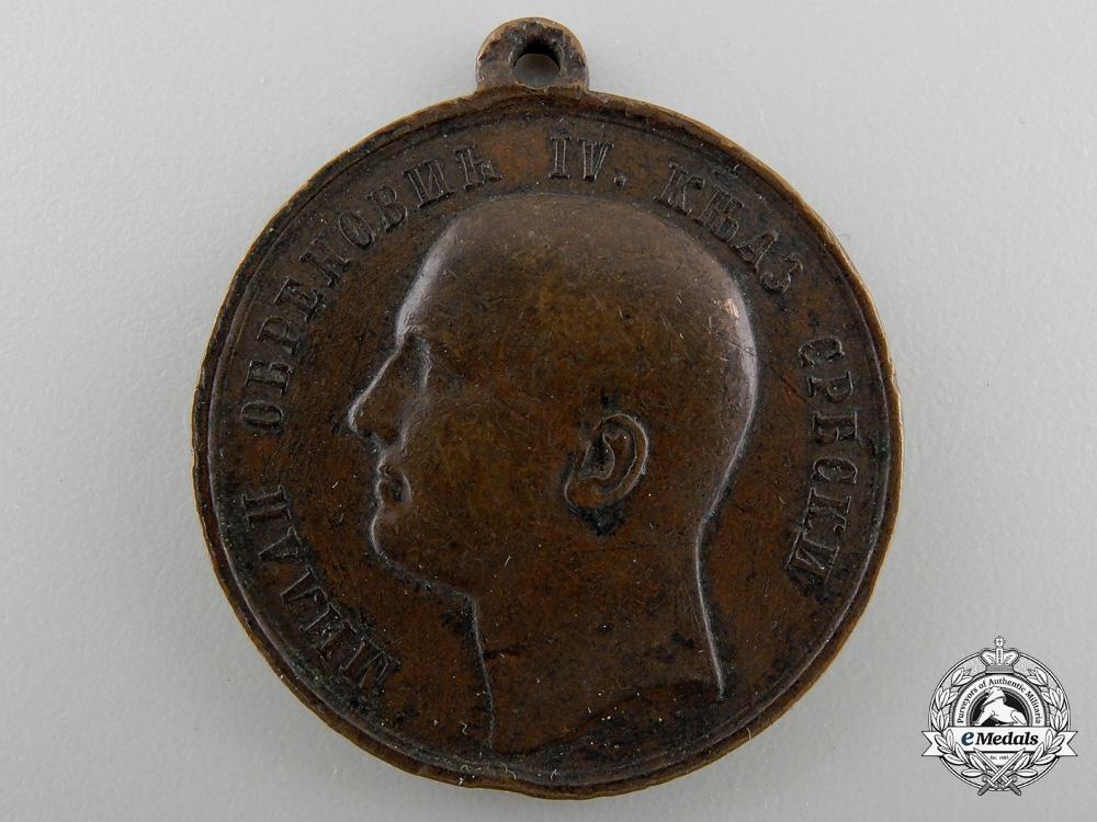 eMedals-An 1872 Serbian Milan IV Obrenovich Accession Medal