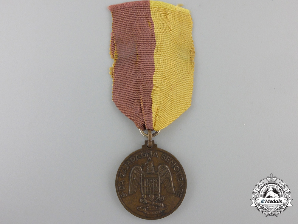 eMedals-A Second War Italian 8th Field Artillery Regiment Medal
