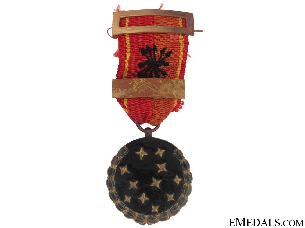 eMedals-Falange Old Guard Decoration – 1933, named