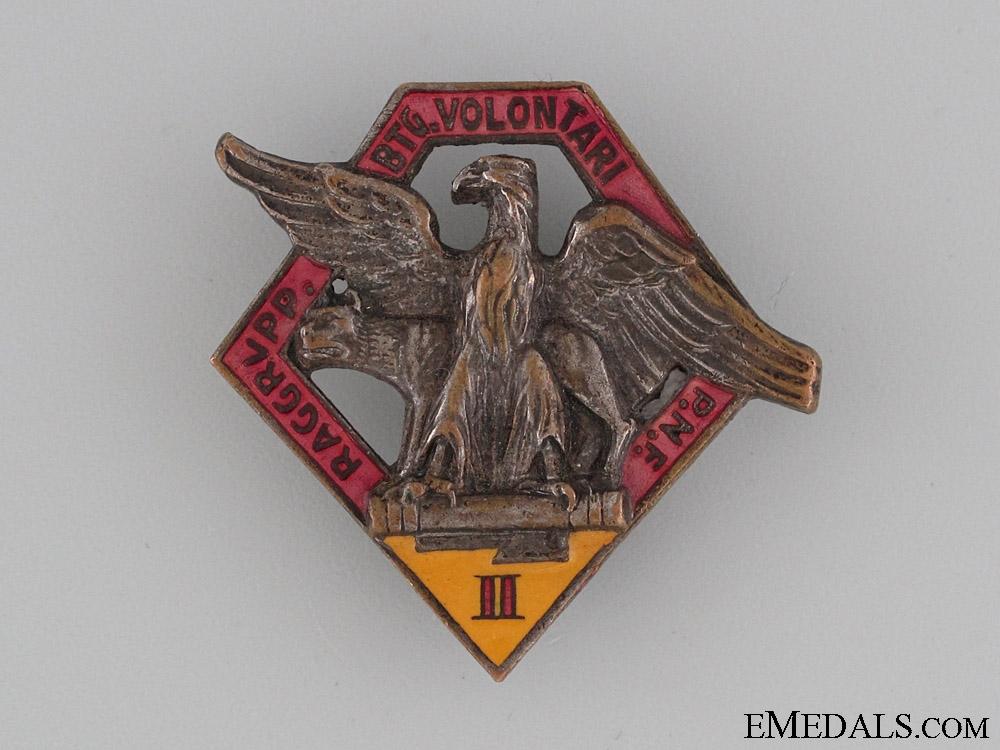eMedals-Fascist Party 2nd Volunteer Battalion Badge