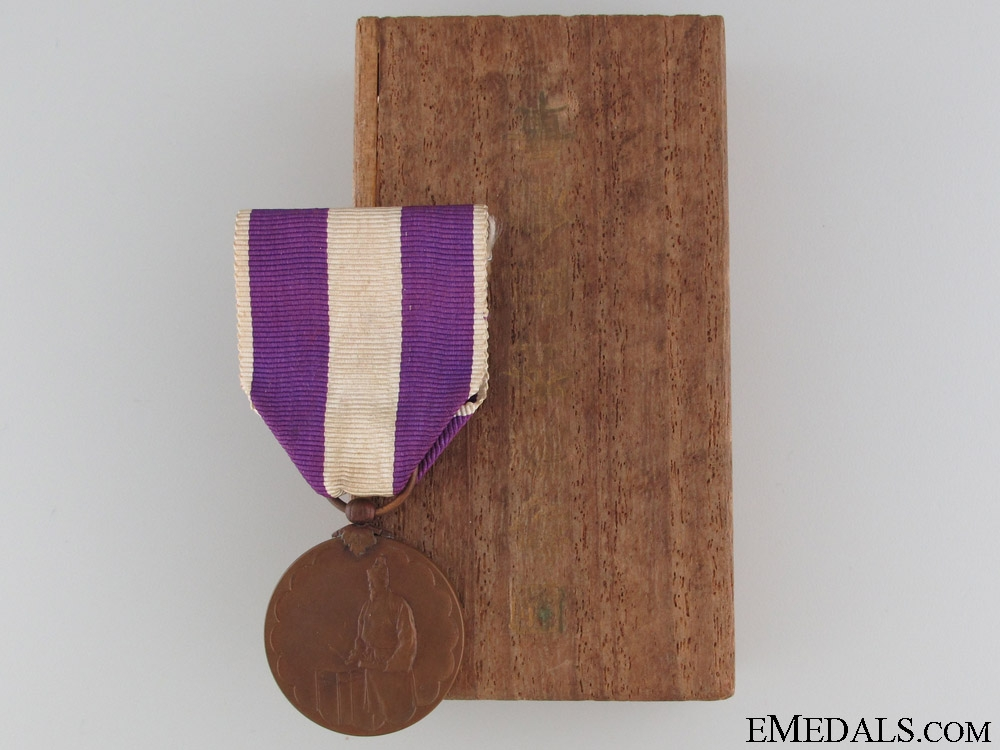 eMedals-First National Census Medal