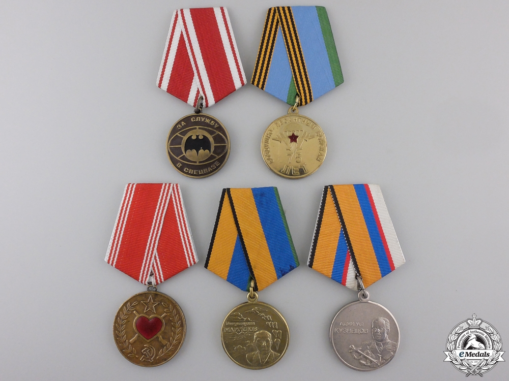 eMedals-Five Russian Federation Medals & Awards