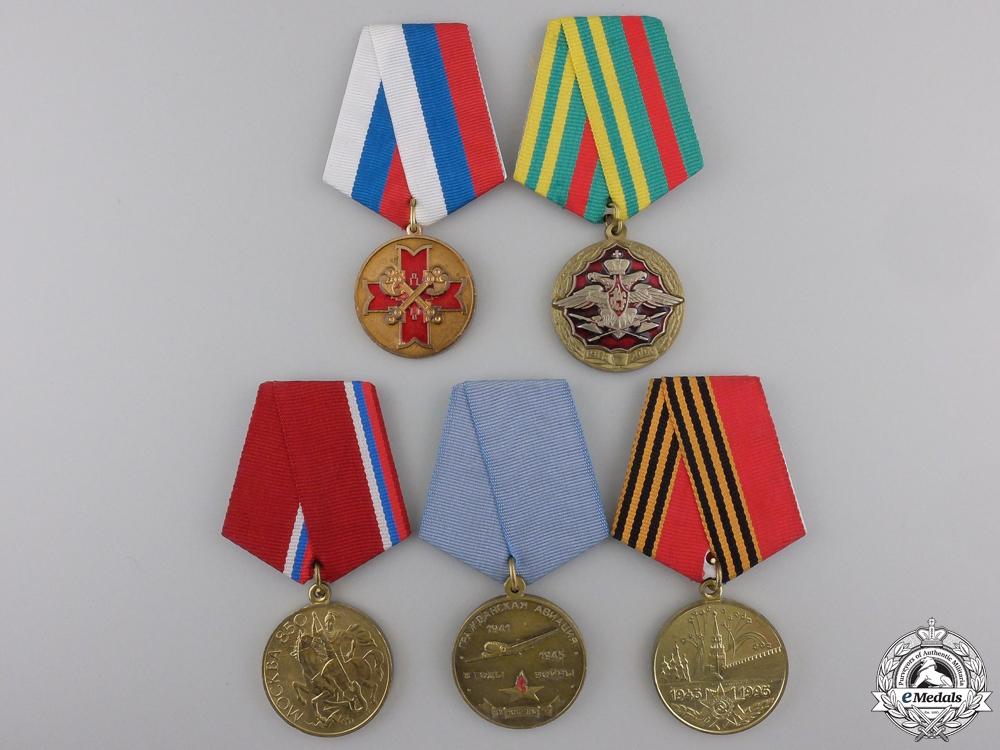 eMedals-Five Russian Federation Medals & Awards