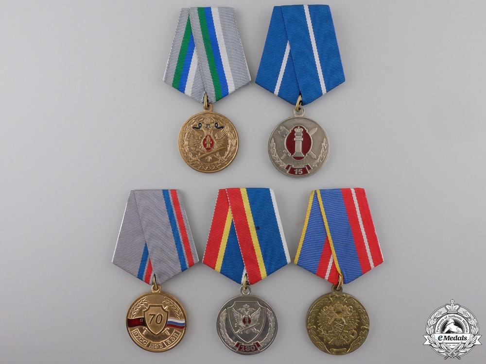 eMedals-Five Russian Federation Medals