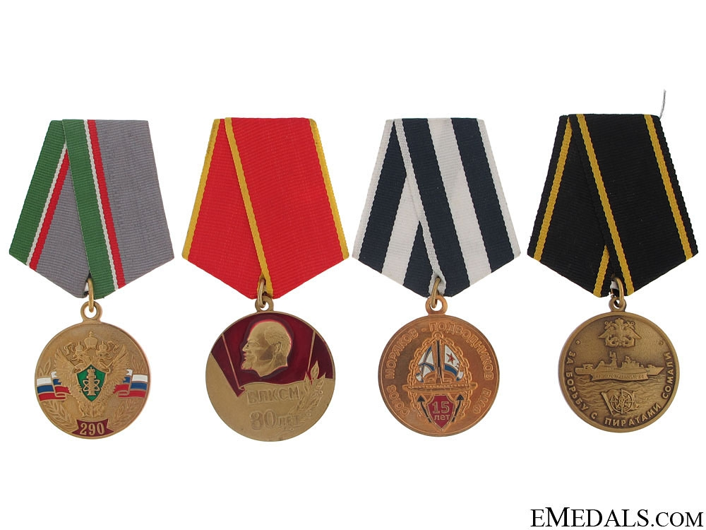 eMedals-Four Russian Federation Medals