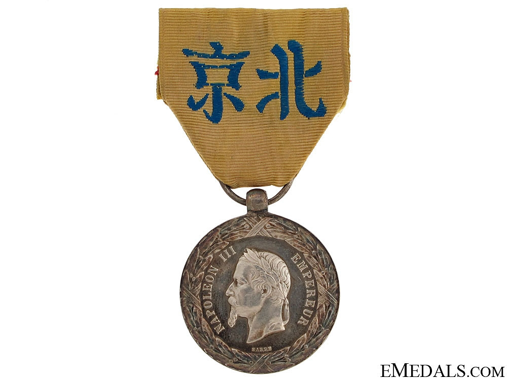 eMedals-French China Campaign Medal 1860