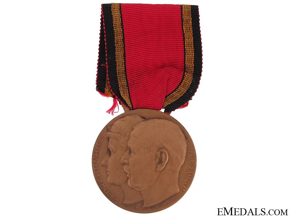 eMedals-Frierich-Bathildis Medal 1915