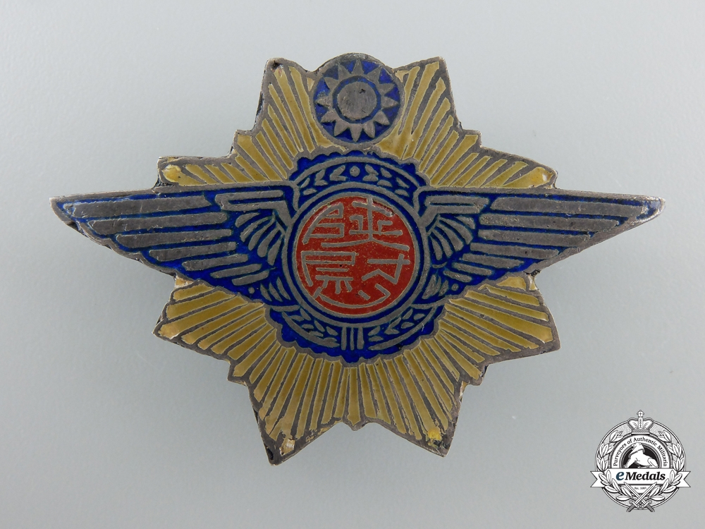 eMedals-A Rare Second War Chinese Medal of Honor Awarded to U.S. Airmen