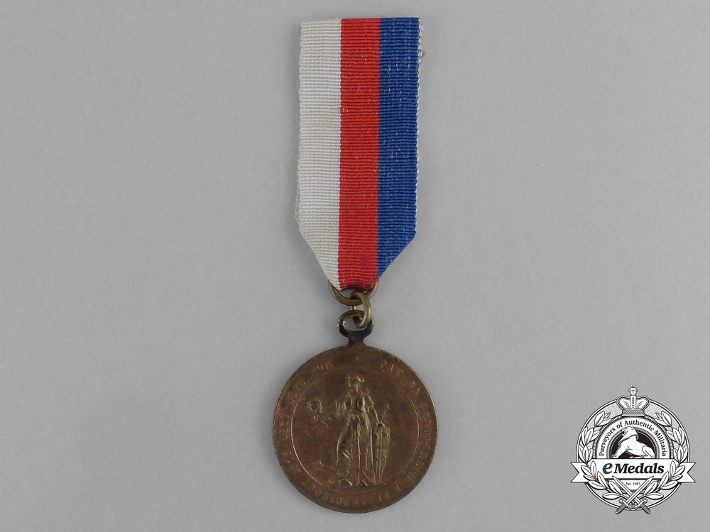 eMedals-A Serbian Medal for the Serbo-Turkish Wars 1876-1878; First Model